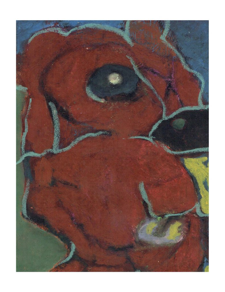 Night time Face (9), Feb 22, 1978, pastel on paper, 22.8 x 30.4 cm