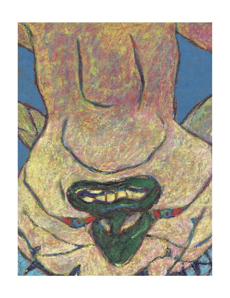 The ending (19), Apr 1978 & Jan 29, 1980, pastel on paper, 22.8 x 30.4 cm